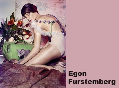Egon Furstemberg